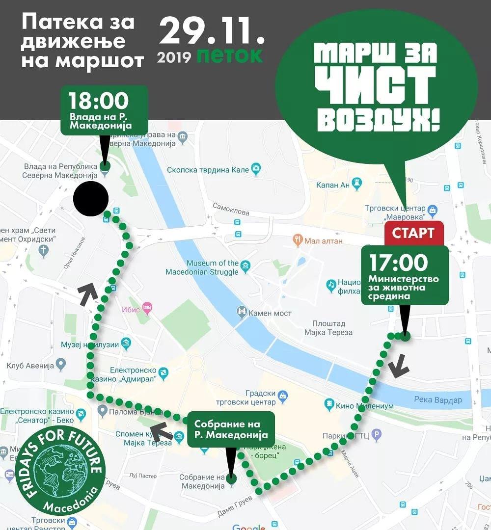 ЗЕЛЕНА РЕВОЛУЦИЈА ВО СКОПЈЕ: Протестен марш за почист воздух пред Владата