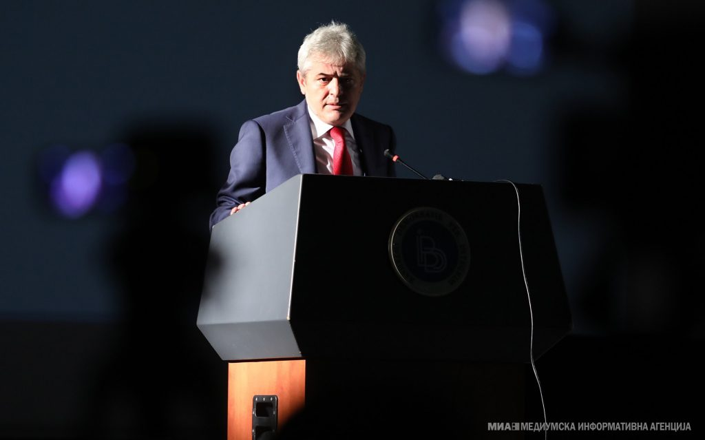 Утре конгрес на ДУИ: Али Ахмети нема конкурент за претседател