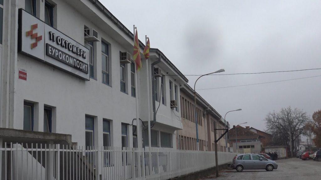ПРОТЕСТ ВО ЕУРОКОМПОЗИТ: Денеска во Прилеп блокада, задутре во Скопје пред Влада