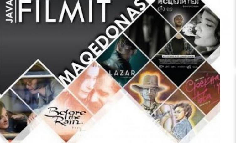 """Недела на македонскиот филм во Косово: Се отвора вечерва во Приштина со """"Среќна нова 49"""""""