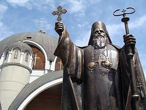 НА ДЕНЕШЕН ДЕН: Во 1906 година во Маврово е роден г.г. Доситеј, првиот архиепископ охридски и македонски и поглавар на МПЦ