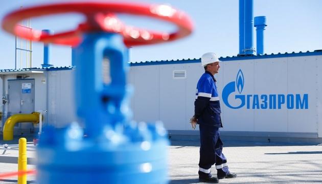 Полска: Казна од 57 милиони американски долари за Гаспром поради Северен тек 2