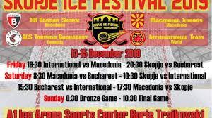 """Скопје викендов: Хокеј турнир """"Ајс Фестивал 2019"""""""