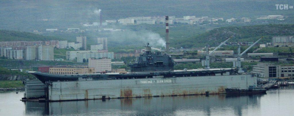 """Пожар на единствениот руски носач на авиони """"Адмирал Кузњецов"""""""