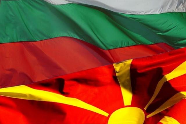 БУГАРСКИ МЕМОРАНДУМ ДО ЕУ:Македонците и македонскиот јазик, кој е норма на бугарскиот,  постојат од 1944 година и се проект на Тито