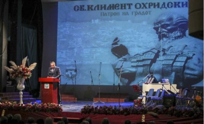 СВЕЧЕНА АКАДЕМИЈА ВО ОХРИД: Во чест на Св. Климент – патронот на македонски народ