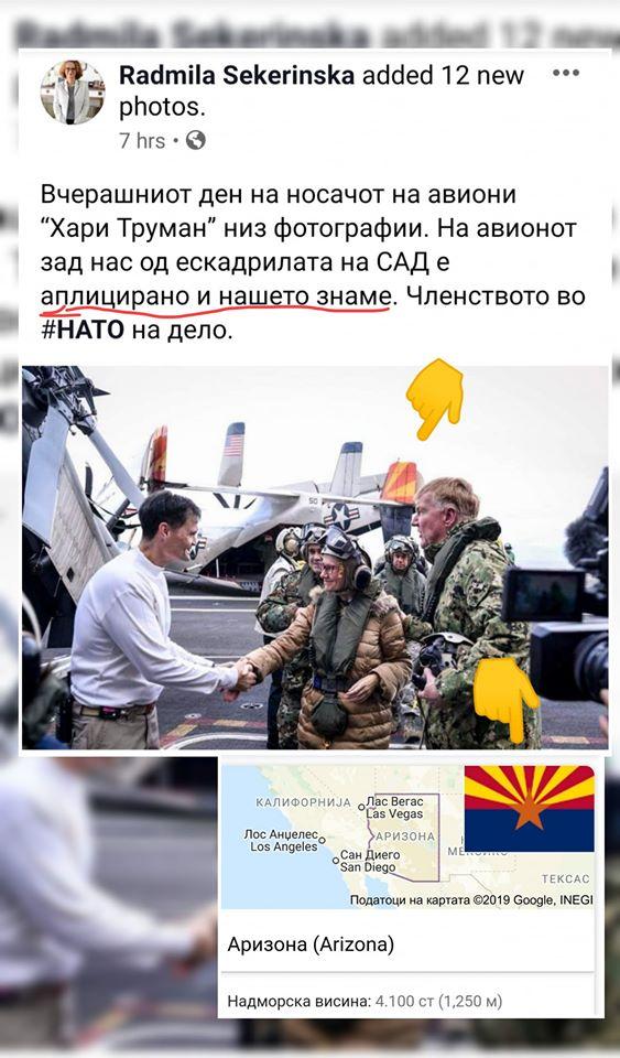 Другарката на Боки и Орце се пофали дека нашето знаме е аплицирано на авион на САД и… се посрамоти!