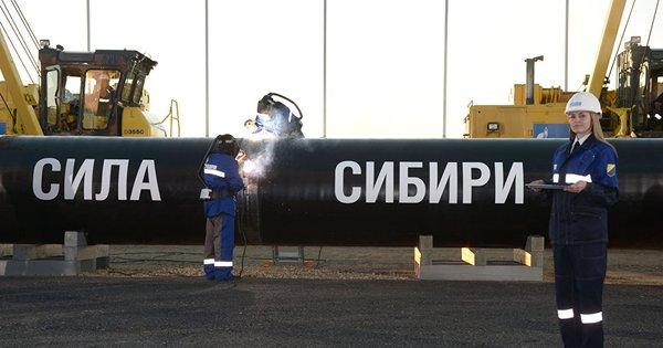 Русија: Путин и Џинпинг го пуштија во употреба гасоводот Силата на Сибир долг 4.000 км