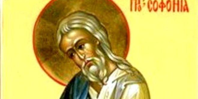 КАЛЕНДАР НА МПЦ: Денеска е Св. пророк Софониј кој ги прорекол бедите на Јудеја