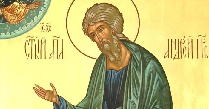 КАЛЕНДАР НА МПЦ: Денеска e Св. апостол Андреј Првоповикан, брат на апостол Петар