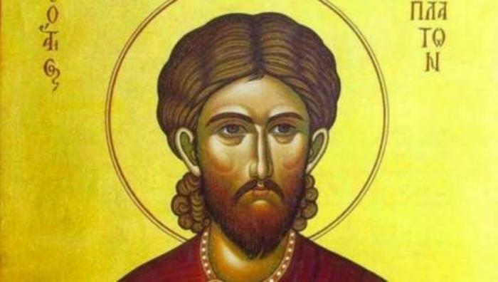 КАЛЕНДАР НА МПЦ: Денеска е Св. маченик Платон, кој избра вечeн живот пострадувајќи за Христa