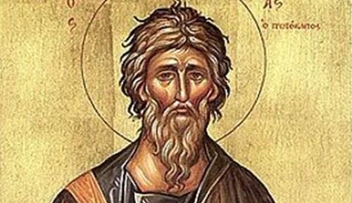 КАЛЕНДАР НА МПЦ: Денеска е Св. пророк Наум и св. Филарет Милостивиот