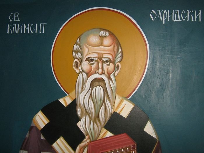 КАЛЕНДАР НА МПЦ: Денеска го славиме Свети Климент Охридски – Чудотворец, патрон на МПЦ