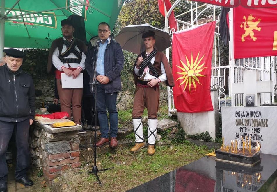 ПАНИХИДА ВО ВЕЛЕС: Бог да го прости Миле Поп Јорданов,за народ загина, за Македонија