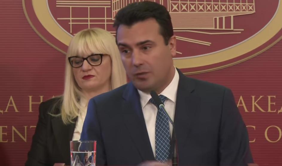 ЗАЕВ: Снимките најверојатно се од преговорите со осумтте пратеници исклучени од ВМРО