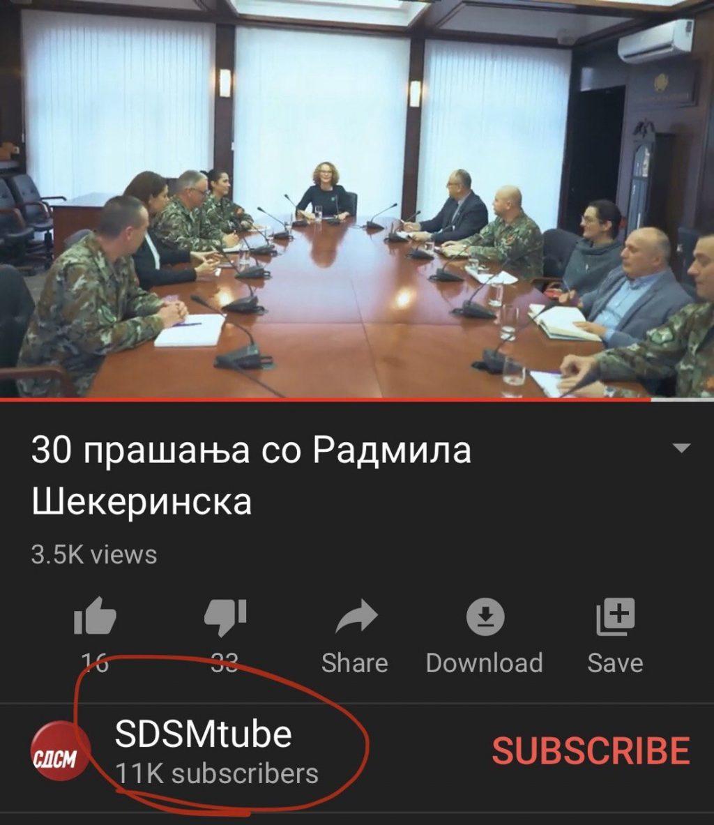 АРМ почна да глуми во партиските спотови на СДСМ и Шеќеринска