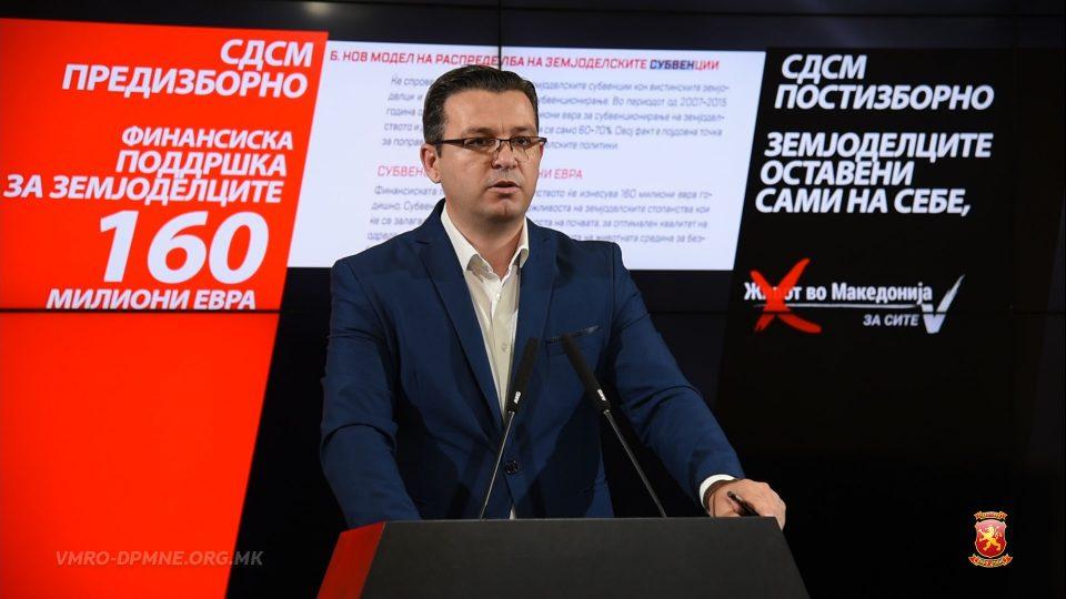 ТРИПУНОВСКИ ОТКРИВА НОВ КРИМИНАЛ: Љупчо Николовски и Трајан Димовски дале иста парцела на две различни физички лица!