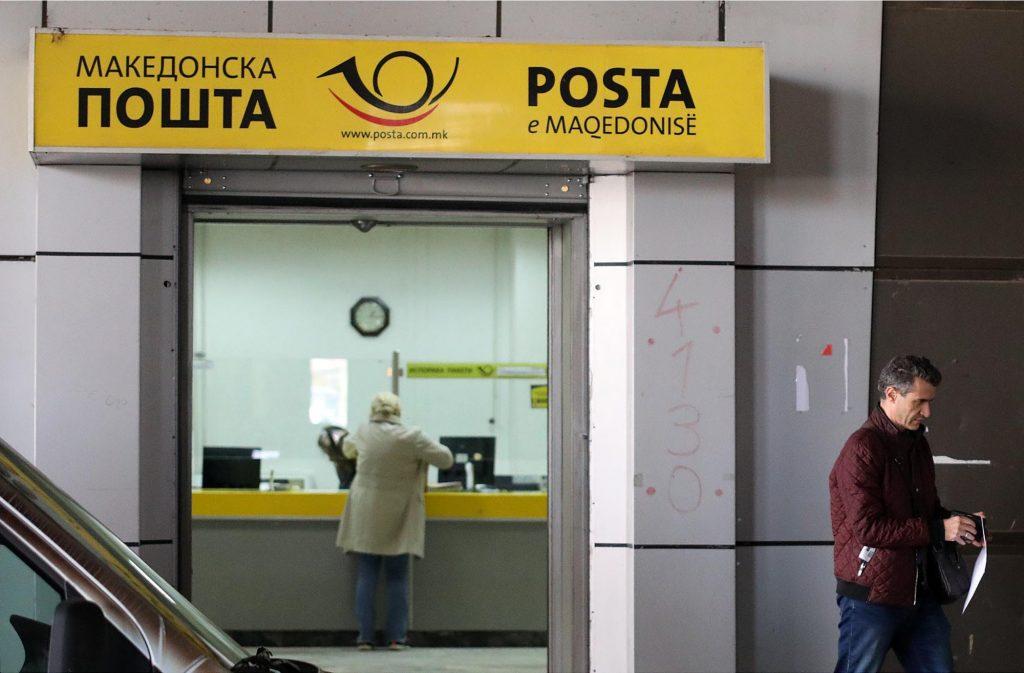 ВМРО-ДПМНЕ: Oткако ја ликвидираа Еуростандард банка, Македонски пошти е новиот бонбона бизнис на мафијата на Заев