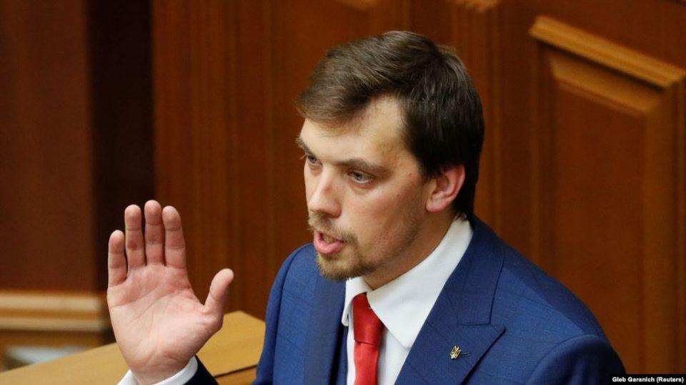Украина: Премиерот Хончарук поднесе оставка