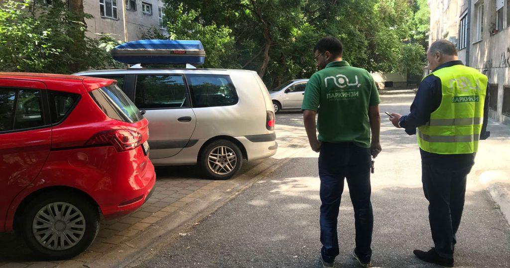 АПЕЛ ОД ЈП ПОЦ: Прифатетете ги нашите нови мерки за паркиралиштето кај Автомакедонија