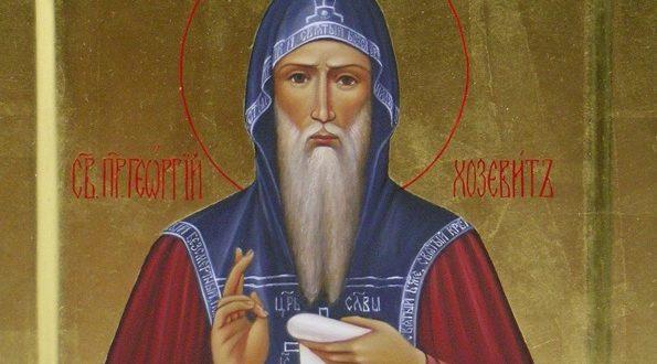 КАЛЕНДАР НА МПЦ: Денеска е Преподобен Георгиј Хозевит
