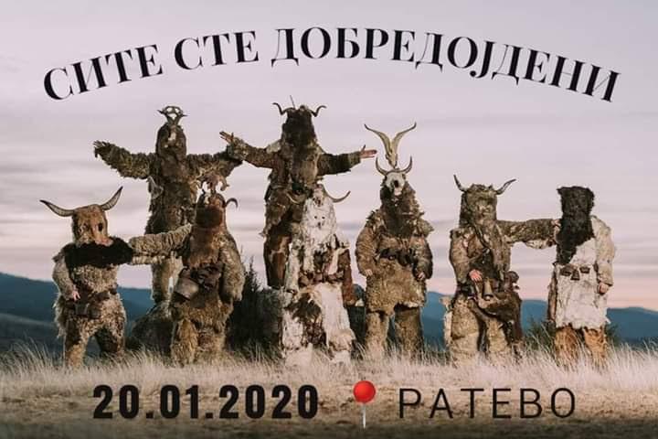 СВ. ЈОВАН КРСТИТЕЛ ВО БЕРОВСКО: Ратево ја продолжува традицијата која трае 600 години