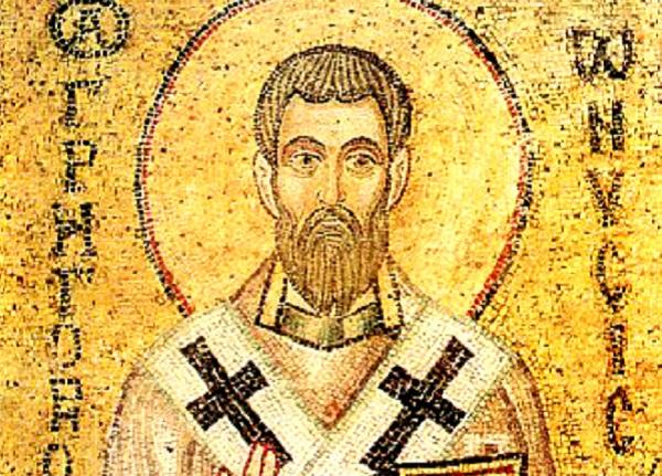 КАЛЕНДАР НА МПЦ: Денеска е Св. Григориј Ниски