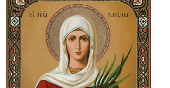 КАЛЕНДАР НА МПЦ: Денеска е Св. маченица Татјана, измачувана и фрлена на лавовите