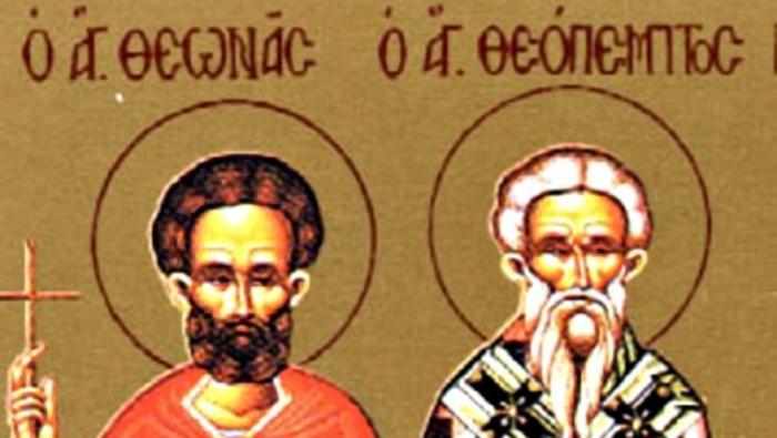 КАЛЕНДАР НА МПЦ: Денеска е Св. маченици Теопемпт и Теона
