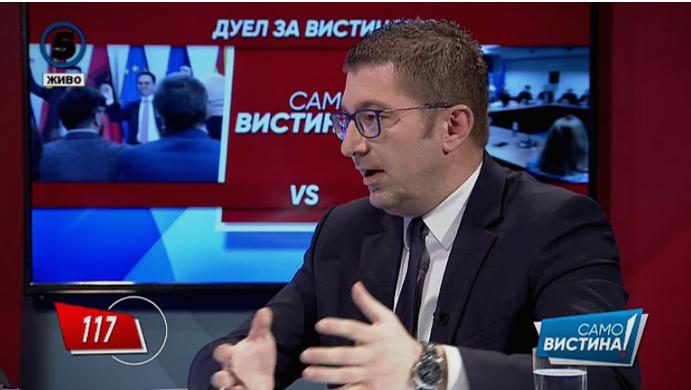 МИЦКОСКИ: Маричиќ ви е советник, а татко му обвинител! Против кого протестиравте?