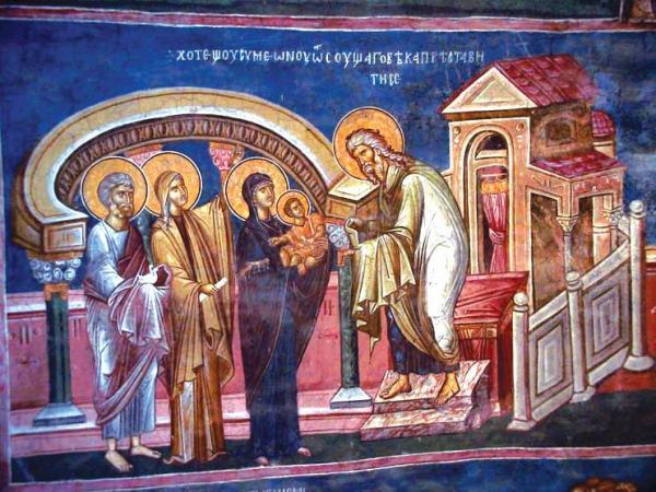 КАЛЕНДАР НА МПЦ: Денеска е Сретение Господово