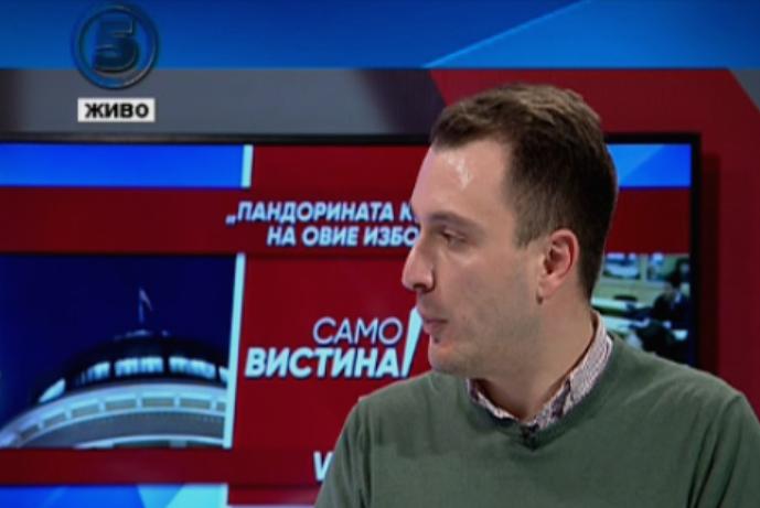 АНДОНОВСКИ: Што ако изборите беа на 14 јуни како што бараше Заев, а цела листа од 2 ИЕ им е во карантин?
