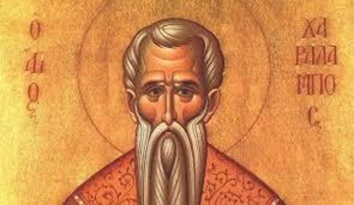 КАЛЕНДАР НА МПЦ: Денеска е Св. свештеномаченик Харалампиј