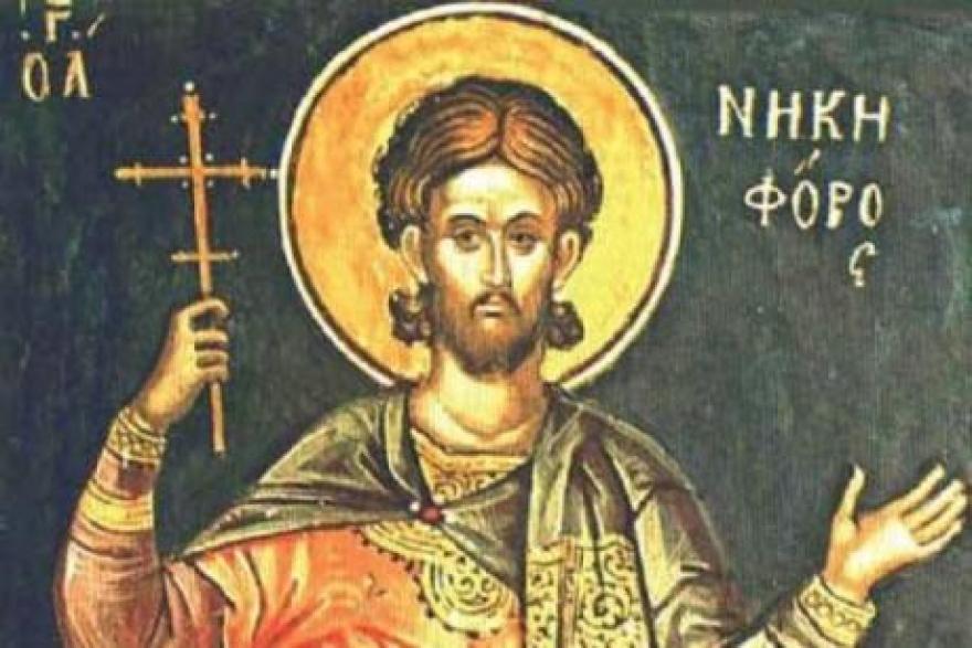 КАЛЕНДАР НА МПЦ: Денеска е Св. маченик Никифор
