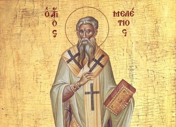 КАЛЕНДАР НА МПЦ: Денеска е Св. Мелетиј Антиохиски