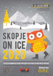 Уметничко лизгање: Скопје викендов домаќин на меѓународен турнир