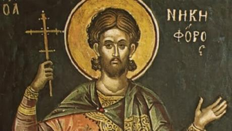 КАЛЕНДАР НА МПЦ: Денеска е Пренос на моштите на св. Никифор во црквата Св. Апостоли