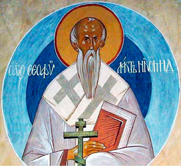 КАЛЕНДАР НА МПЦ: Денеска е Свети Теофилакт епископ Никомидиски