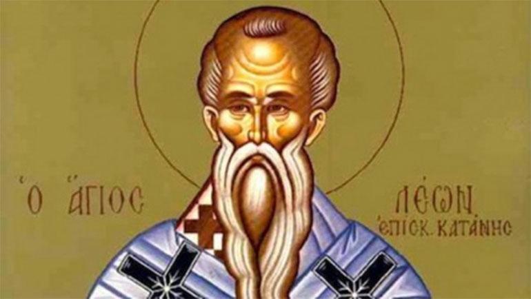 КАЛЕНДАР НА МПЦ: Денеска е Св. Лав Катански