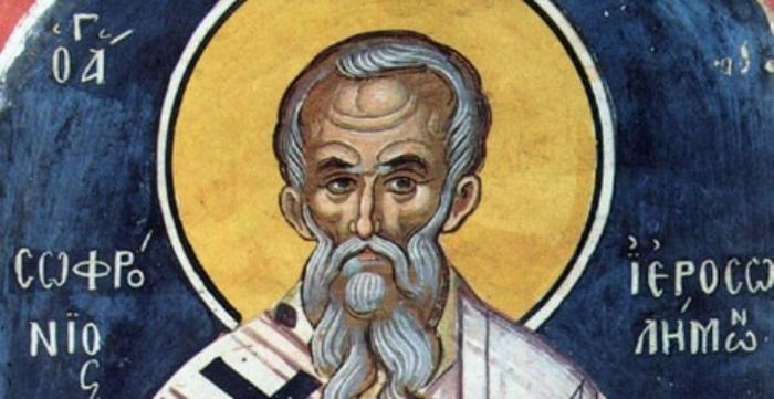 КАЛЕНДАР НА МПЦ: Денеска е Св. Софрониј Ерусалимски