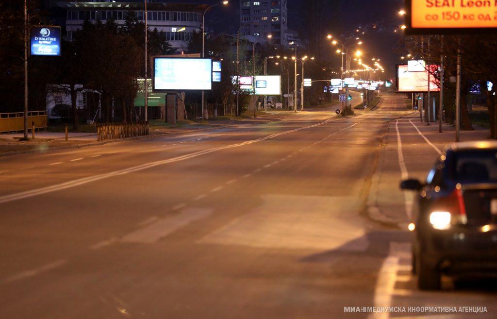 ВЛАДА: Продолжен празничен викенд, со продолжен полициски час