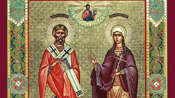 КАЛЕНДАР НА МПЦ: Денеска е Св. м-ци Хрисант и Дарија, кои и во брак животoт го посветија на Бога