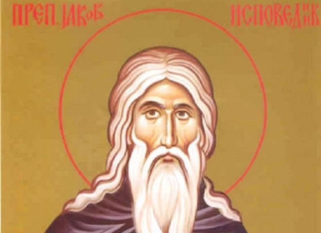 КАЛЕНДАР НА МПЦ: Денеска се слават св. Јаков Исповедник, св. Тома и преподобните Кирил и Серапион