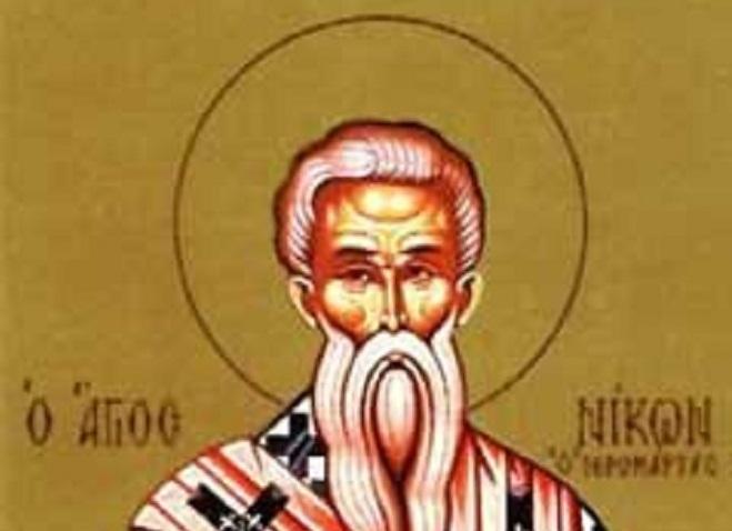КАЛЕНДАР НА МПЦ: Денеска е Преподобен маченик Никон и 199-те ученици