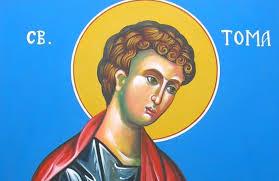 КАЛЕНДАР НА МПЦ: Денеска е Св. апостол Тома