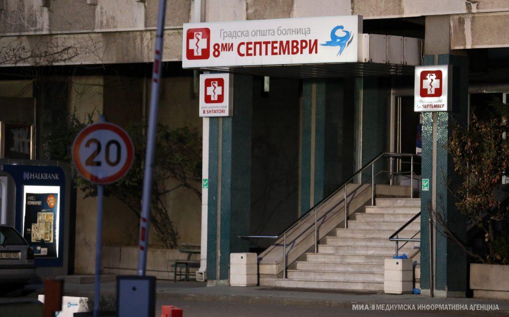 Починатиот 22-годишен пациент од Ковид-19 имал Даунов синдром