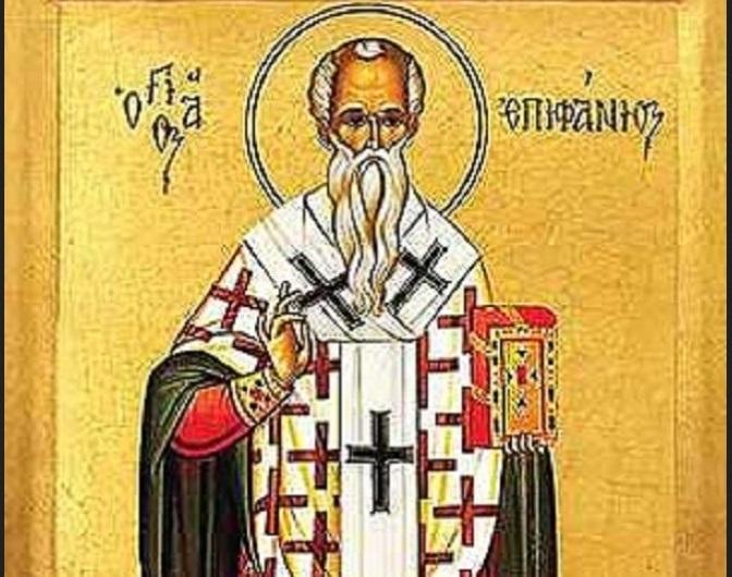 КАЛЕНДАР НА МПЦ: Денеска е Св. Епифаниј Кипарски