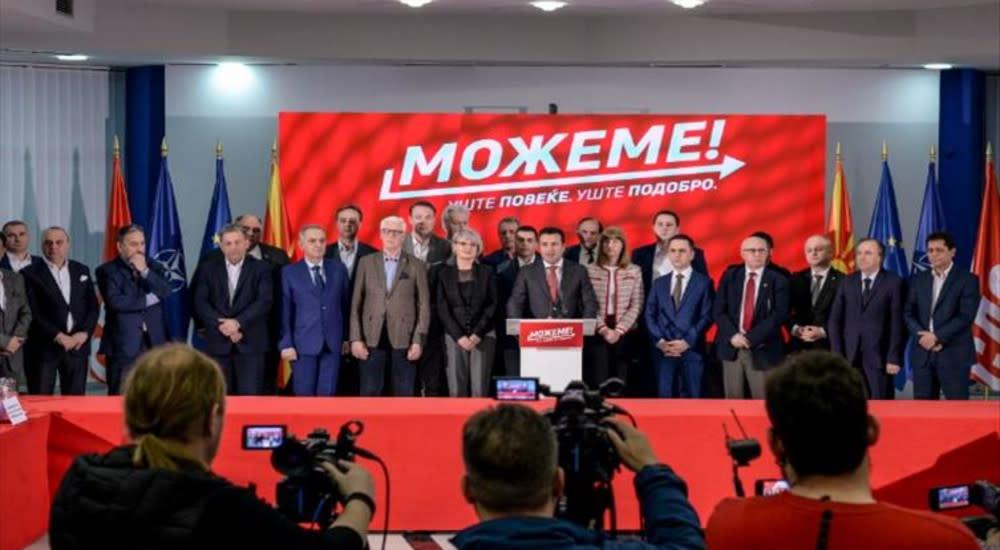 СДСМ И СО ЗАРАЗЕНИ БРЗАAT НА ИЗБОРИ: За ВМРО – ДПМНЕ тоа е нечовечки, морбидно и бездушно