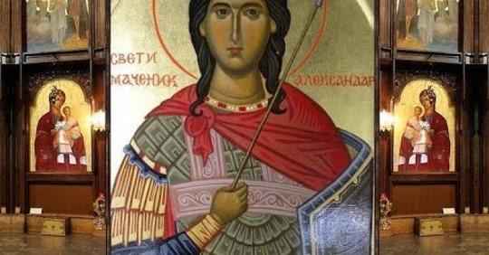 (видео) ВО КИЧЕВСКО БЕЛИЦА: Денеска се слави Александрија во чест на Св. маченик Александар