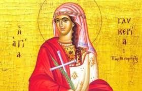 КАЛЕНДАР НА МПЦ: Денеска е Св. маченичка Гликерија, фрлена на лавовите поради верата во Христа